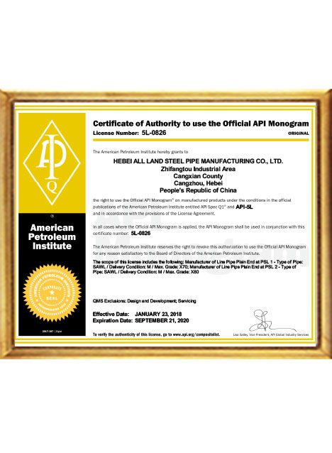 API 5L Certificate for LSAW Steel Pipe