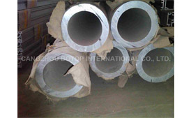 Do you know the Purpose of Seamless Steel Pipe?